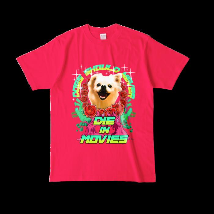 カラーTシャツ - L - ホットピンク (濃色)