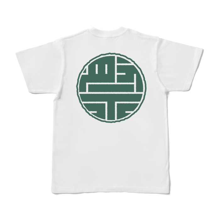 Tシャツ - S - 背面
