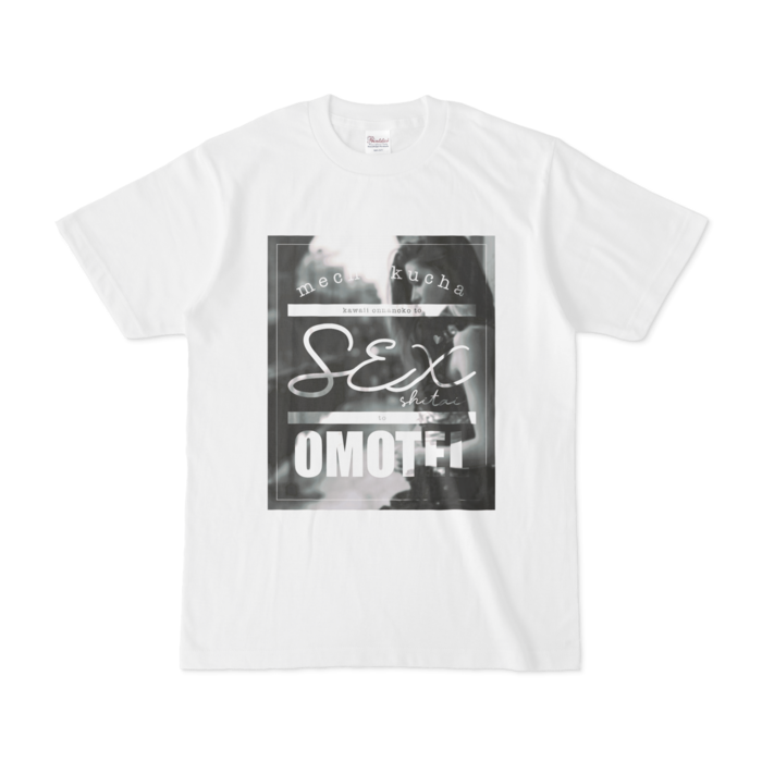 [ Shitai to OMOTEL ] Tシャツ - S - 正面
