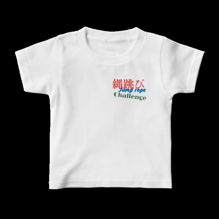 キッズTシャツ - 100cm - 両面