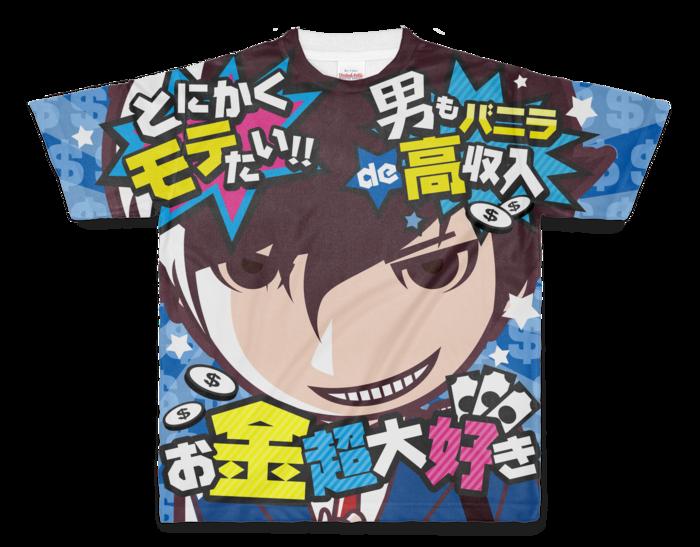 バニ男Tシャツ - M - 正面印刷のみ