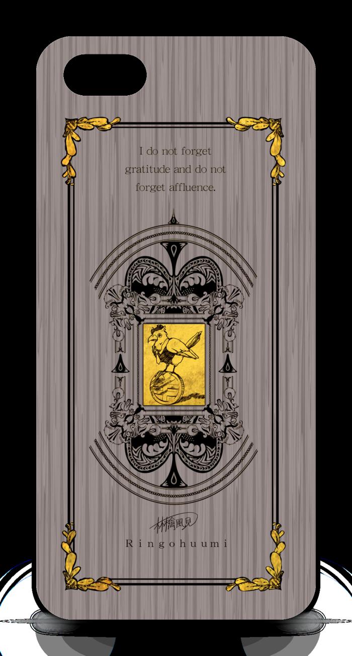 金貨の鳥/正面印刷-灰