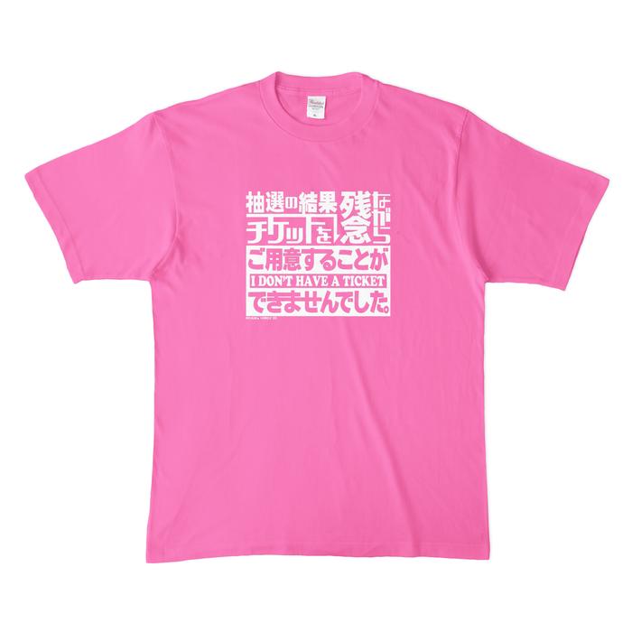 カラーTシャツ(濃色) - XL - ピンク