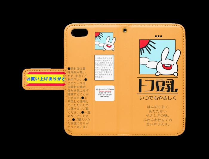 手帳型iPhoneケース - iPhone 5 / SE - ストラップ穴 あり
