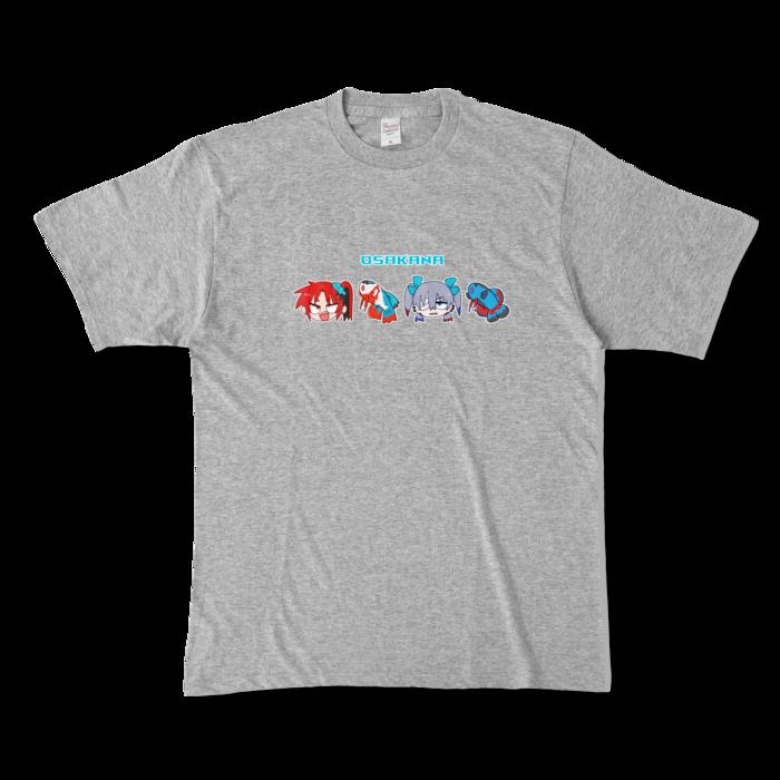 カラーTシャツ - XL - 杢グレー (濃色)