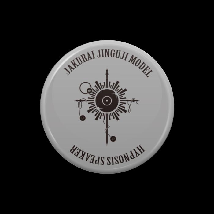 缶バッジ - 32mm