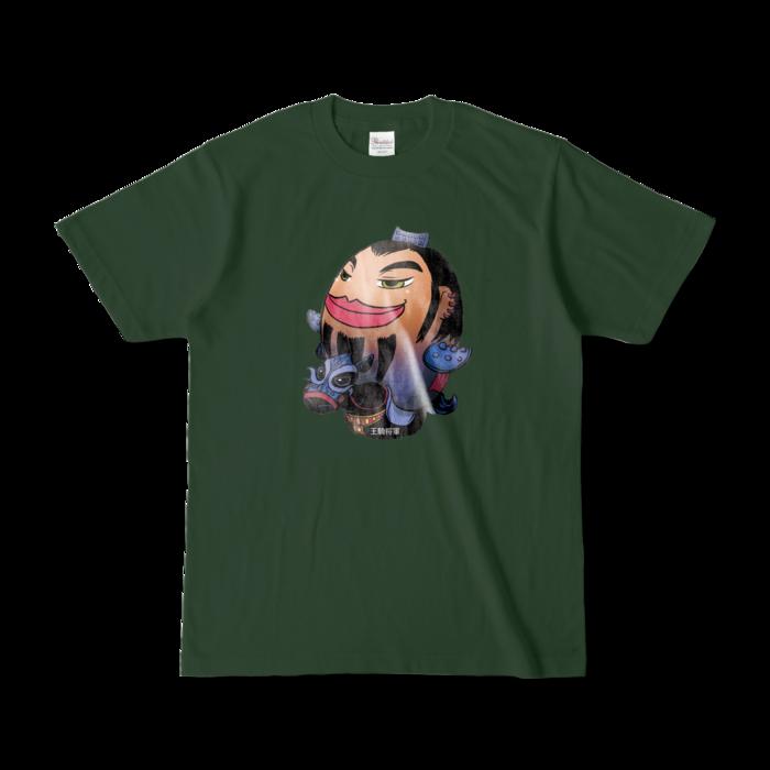 カラーTシャツ - S - フォレスト