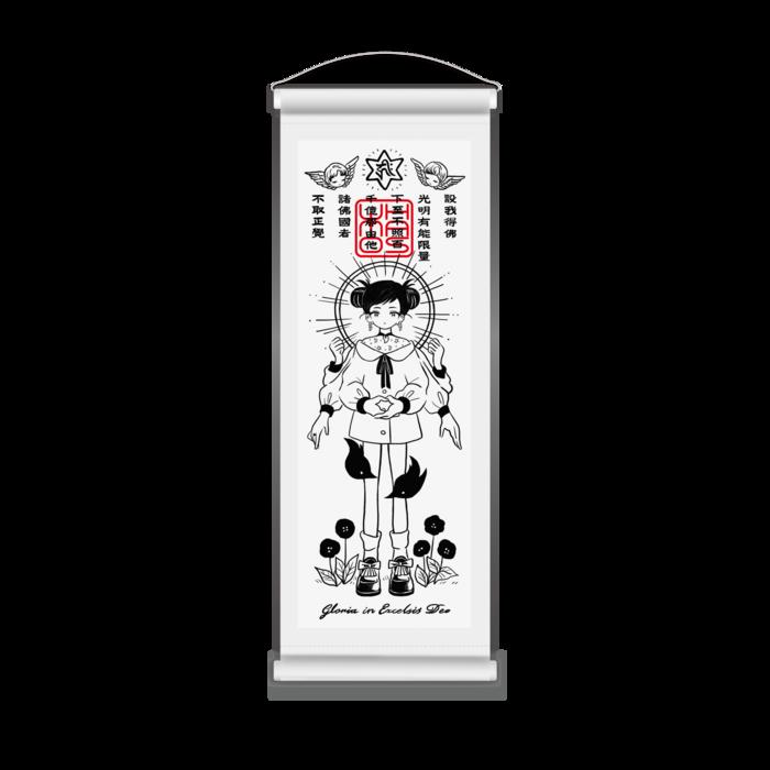 ミニタペストリー - 182x515(mm)