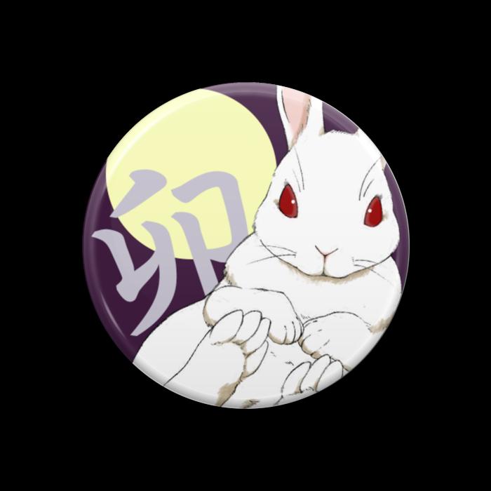 うさぎ缶バッジ - 日本白色種(アルビノ)