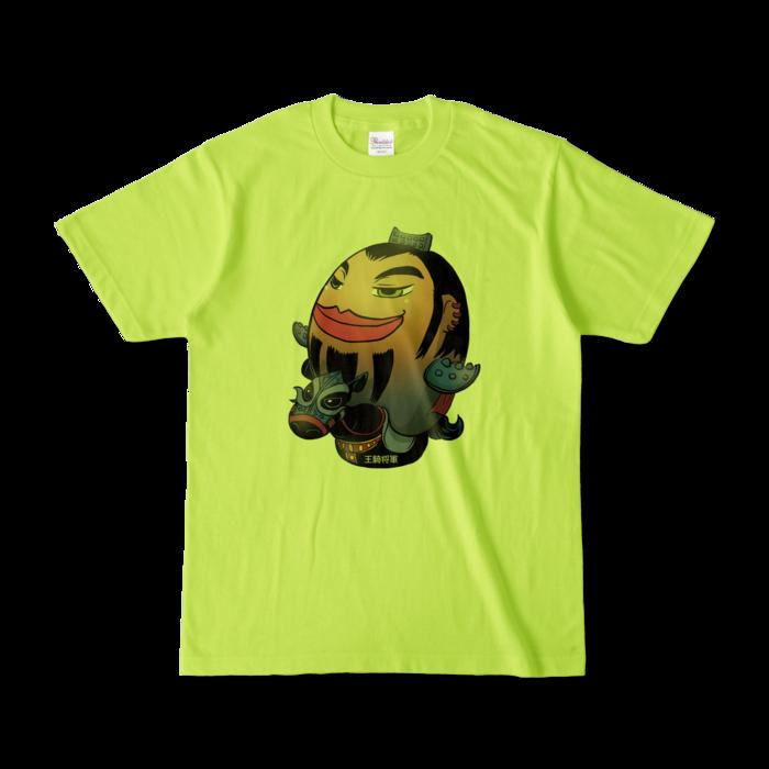 カラーTシャツ - S - ライトグリーン