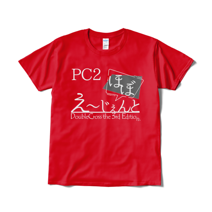 Tシャツ - L - レッド