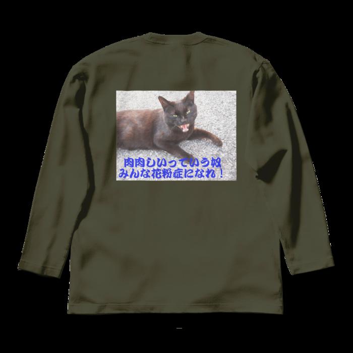 ロングスリーブTシャツ - L - アーミーグリーン