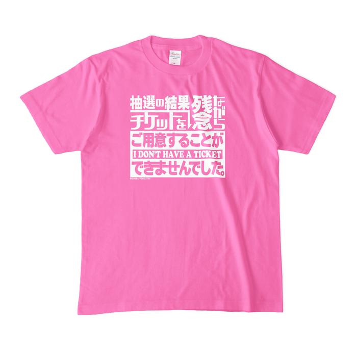 カラーTシャツ(濃色) - M - ピンク