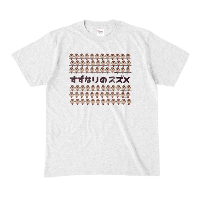 カラーTシャツ(淡色) - M - アッシュ
