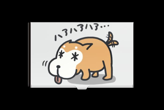 名刺入れ - 95x61(mm)