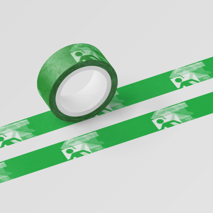 マスキングテープ - 15mm×5m 50mm間隔