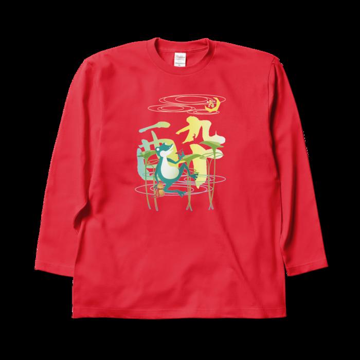 ロングスリーブTシャツ - XL - レッド