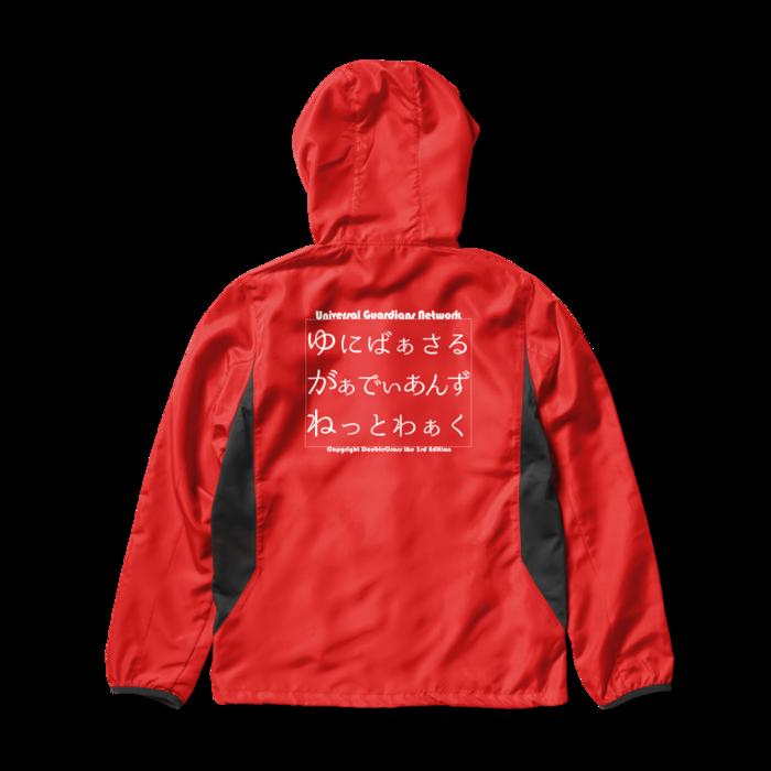 ウインドブレーカー Red - S -