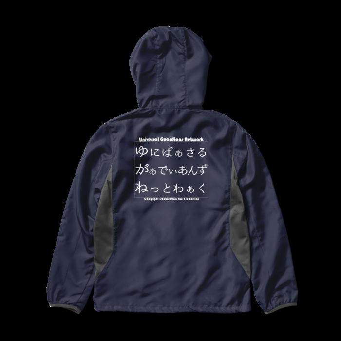ウインドブレーカー Navy - S -