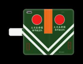 edeb678ae9 大日本帝国海軍航空隊 手帳型iPhoneカバー 緑 - ミタマ堂 - BOOTH