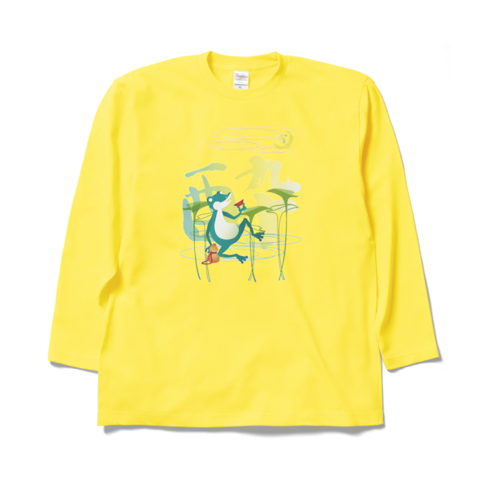 ロングスリーブTシャツ - XL - イエロー