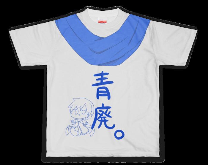 フルグラフィックTシャツ - S - 両面印刷