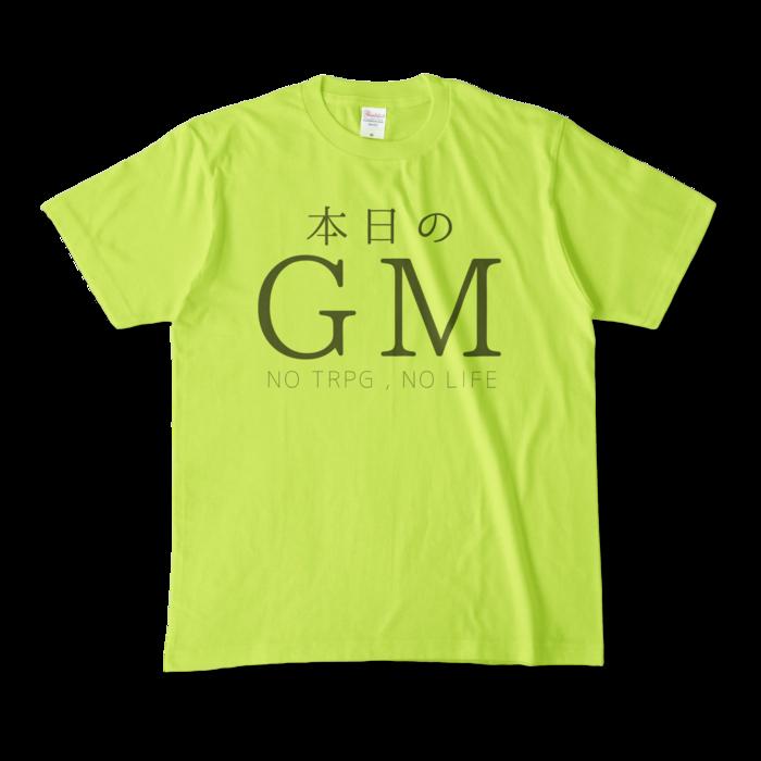 カラーTシャツ - M - ライトグリーン