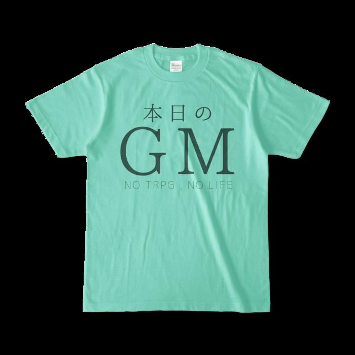 カラーTシャツ - S - アイスグリーン