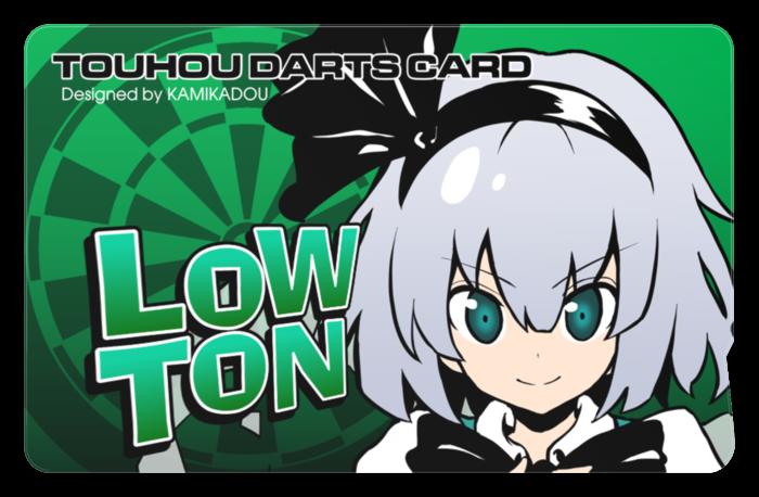 妖夢(LOW TON)