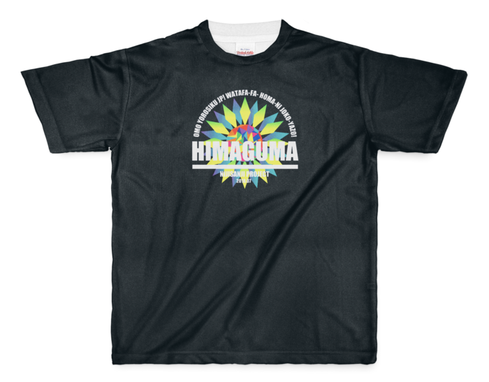 フルグラフィックTシャツ 黒 - M - 両面印刷