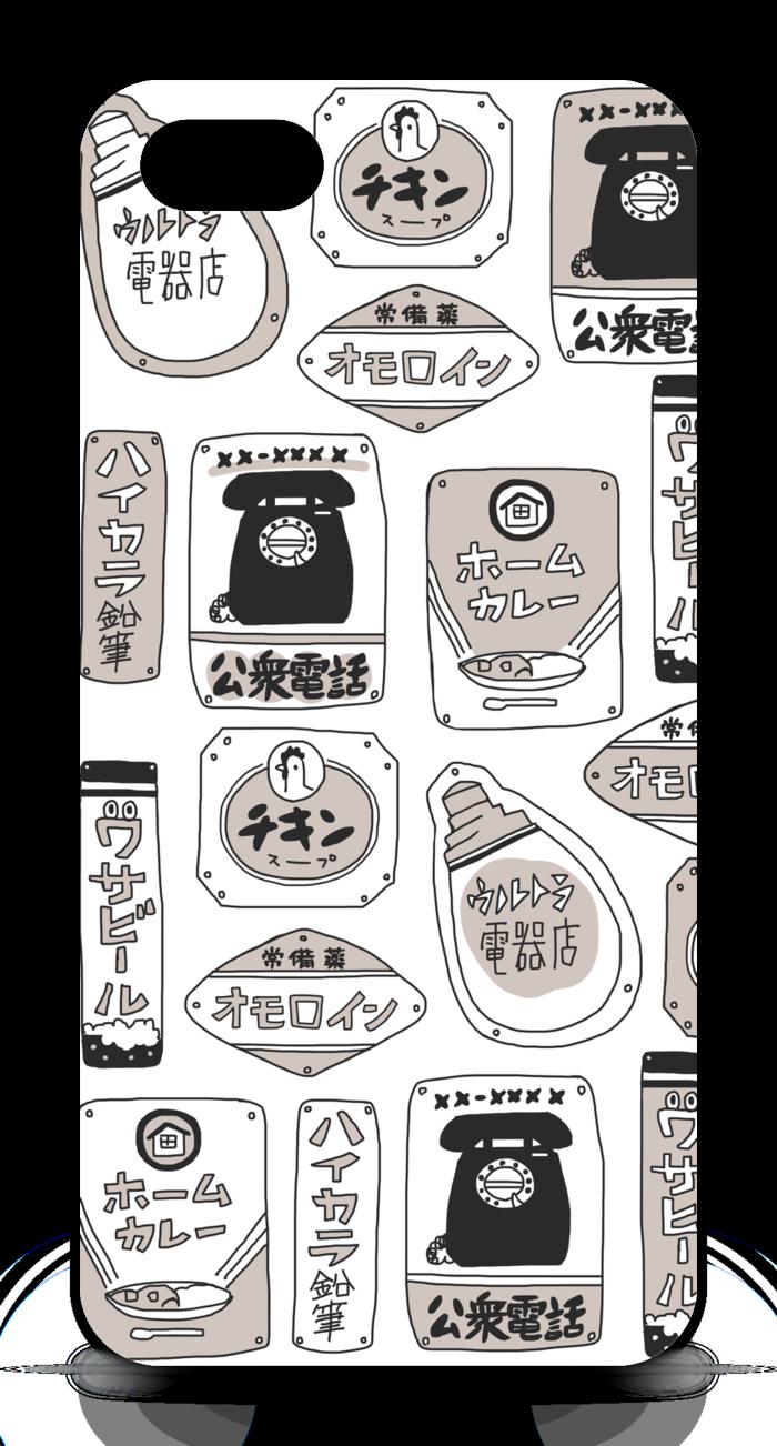 - 売り切れ (旧型カバー/ iPhone5)