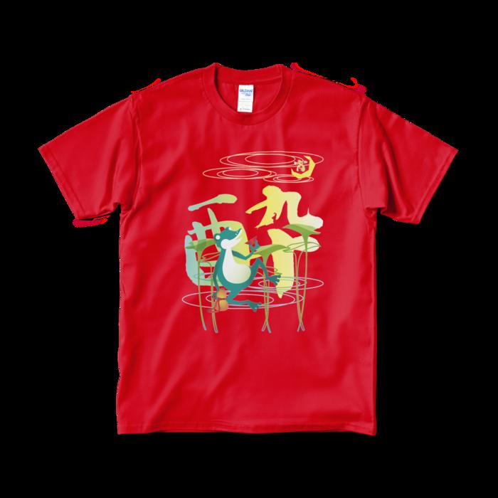 Tシャツ(短納期) - M - レッド