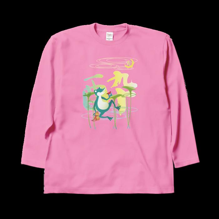 ロングスリーブTシャツ - XL - ピンク