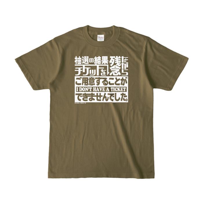 カラーTシャツ(濃色) - S - オリーブ