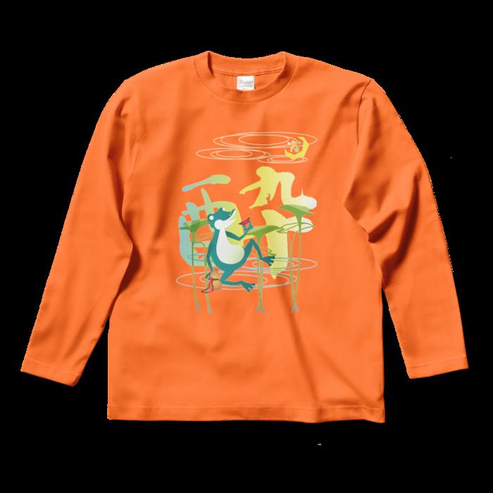 ロングスリーブTシャツ - S - オレンジ