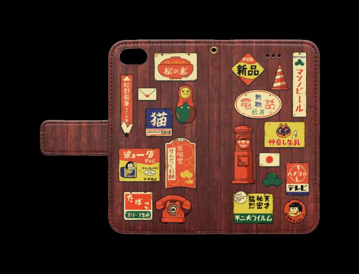 手帳型iPhoneケース - iPhone 8 / 7 / SE2 - ストラップ穴 あり