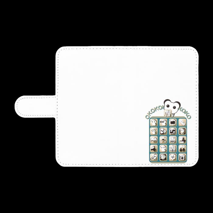 手帳型Androidケース - S - ストラップ穴 なし