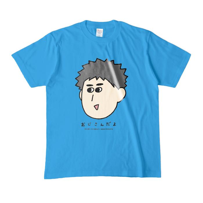 カラーTシャツ(濃色) - M - ターコイズ