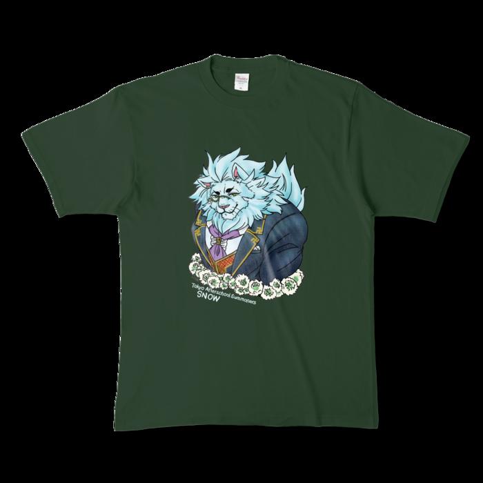 カラーTシャツ(濃色) - XL - 正面 - フォレスト