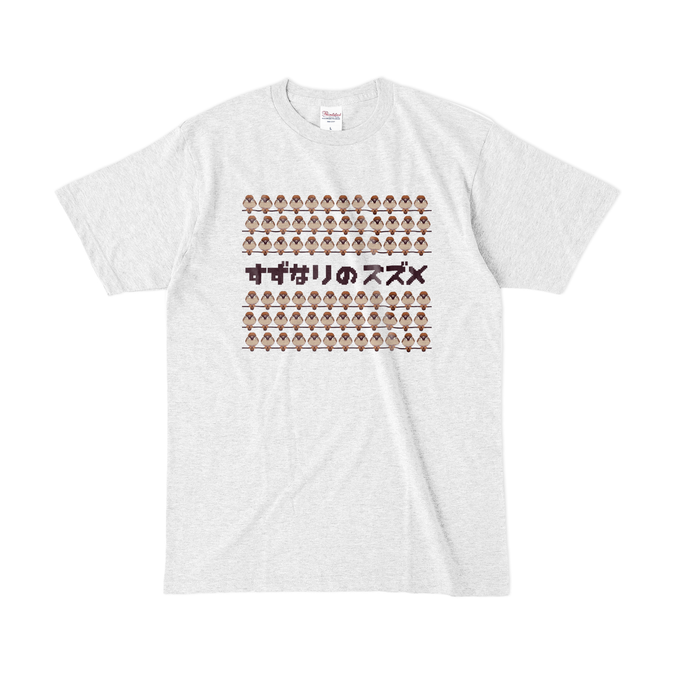 カラーTシャツ(淡色) - L - アッシュ