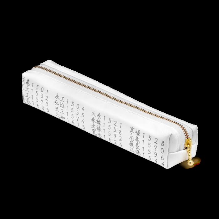 ペンケース - 20 x 4 x 4cm - ホワイト
