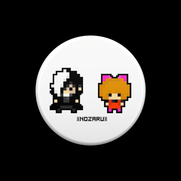 ブラックジャック ピノコ Nozaru S Dot Pict Booth
