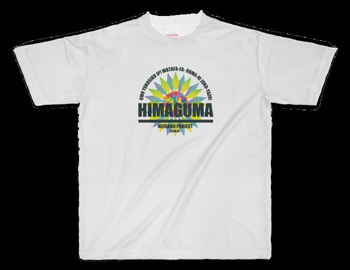 フルグラフィックTシャツ 白 - XL - 両面印刷