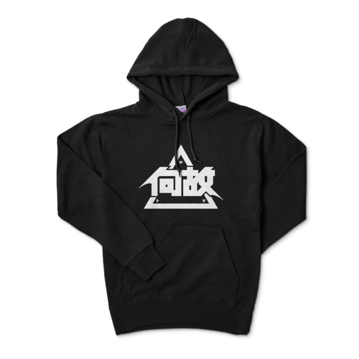 パーカー - S - ブラック