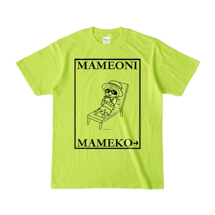 カラーTシャツ(淡色) - S - ライトグリーン