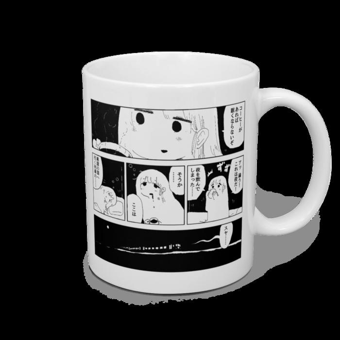 右利き用マグカップ - 直径 8 cm / 高さ 9.5 cm(1)