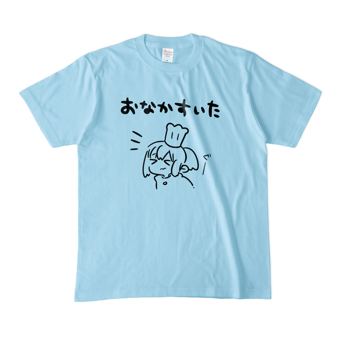 カラーTシャツ(淡色) - M - ライトブルー