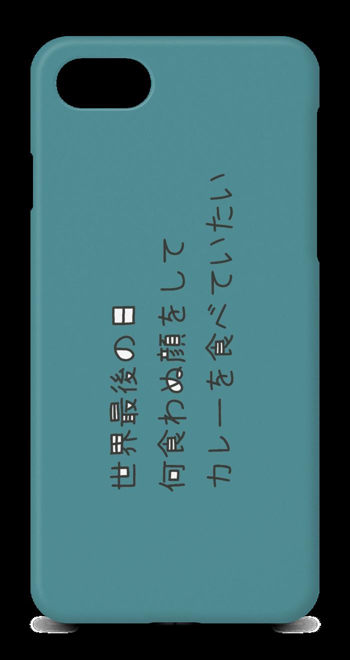 iPhoneケース - iPhone 8 / 7 - 側面あり