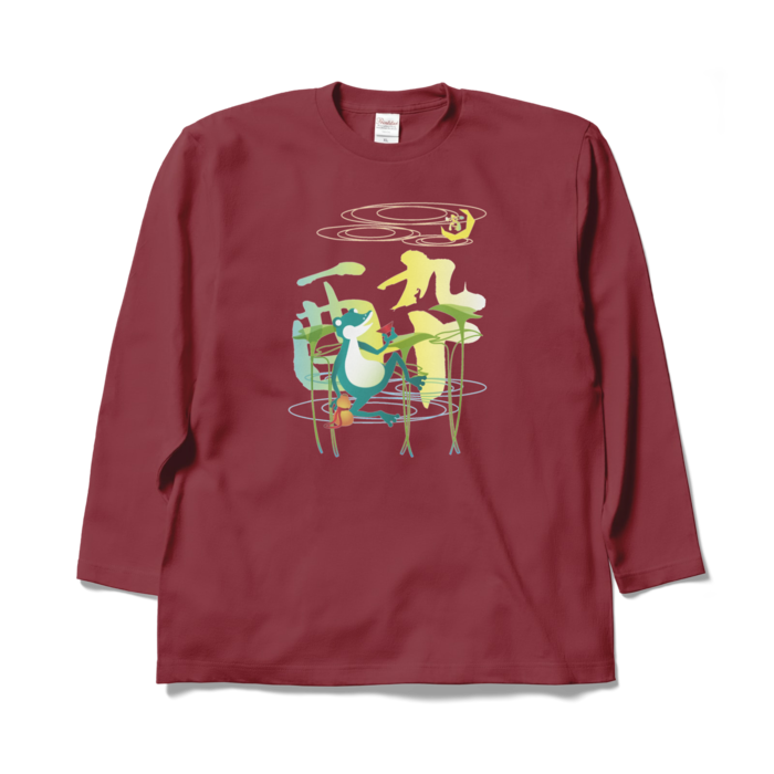 ロングスリーブTシャツ - XL - バーガンディ