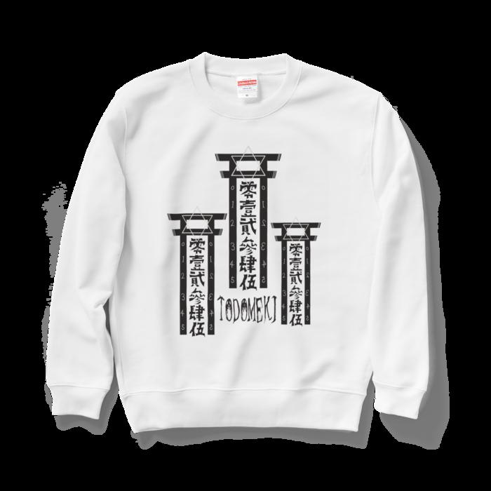 スウェット - M - ホワイト